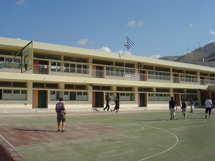 Ίδρυση και περιγραφή του Σχολείου μας